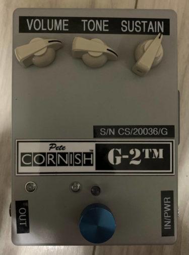 【マーシャル系ディストーション】PETE CORNISH G-2 レビュー